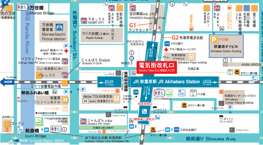 JapanVisitor Japan Travel Guide